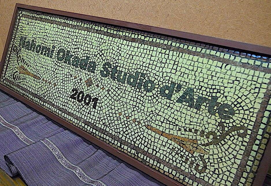 ナホミオカダ造形表現研究所設立