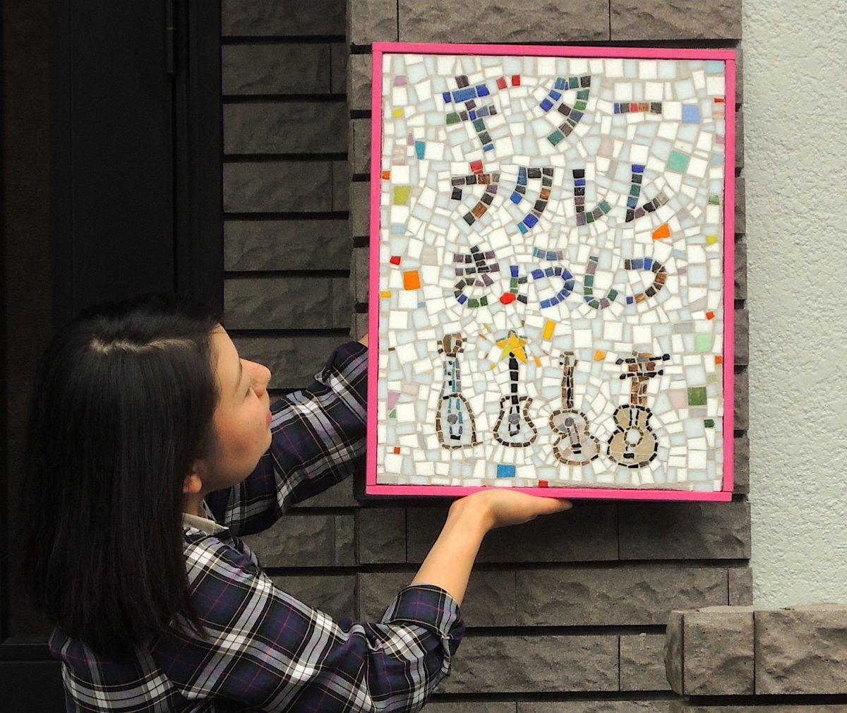 ギター教室看板事例 ガラスモザイク制作岡田七歩美