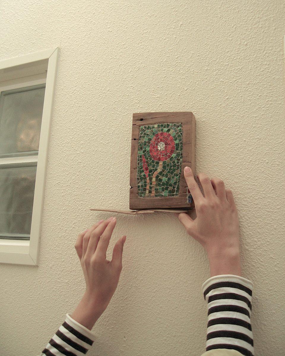 ひなげしのアート室名札