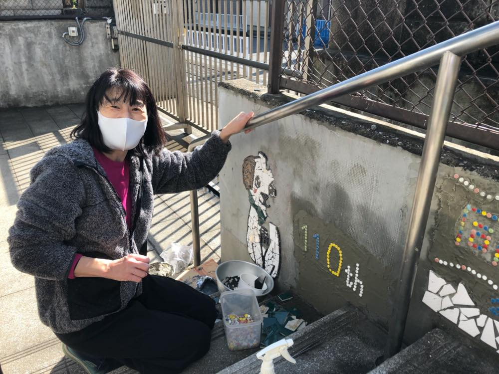 110周年記念行事 モザイクアート壁画制作