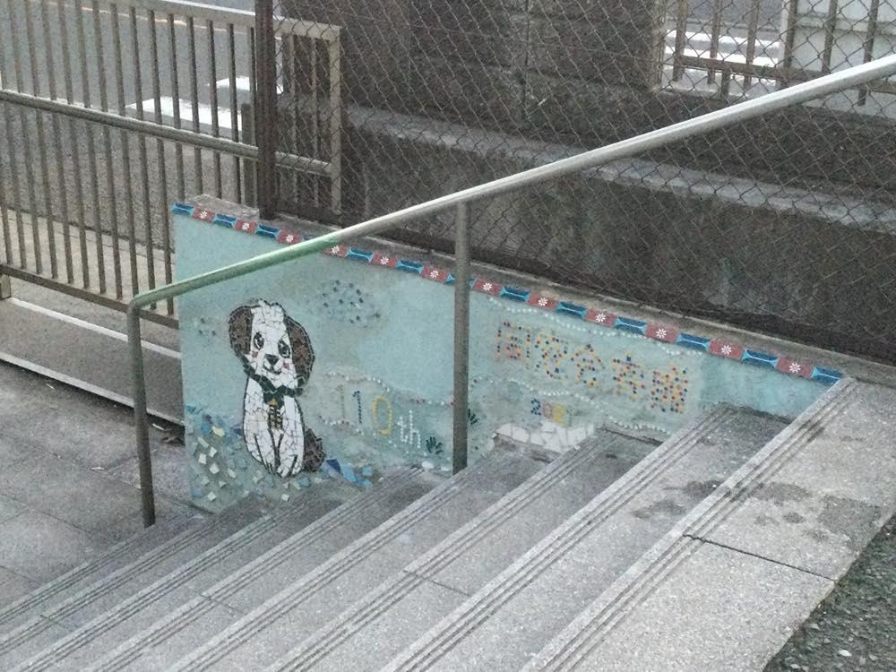 110周年記念行事 共創 全校児童参加 キャラクターの学校モザイクアート
