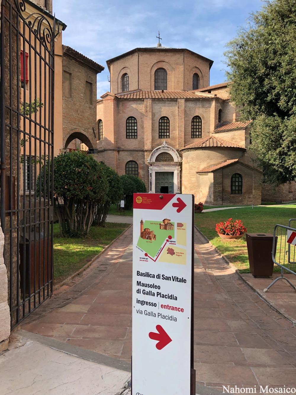 ラヴェンナ2021 サンヴィターレ寺院