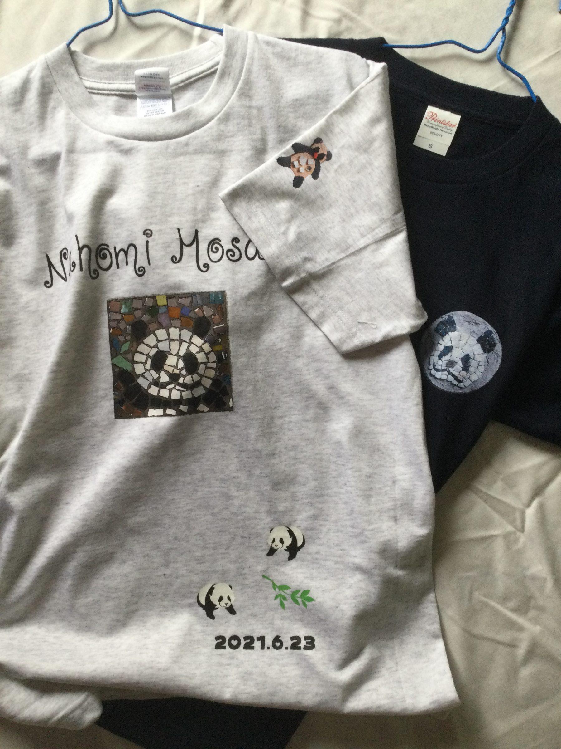 パンダTシャツ 双子パンダ誕生記念